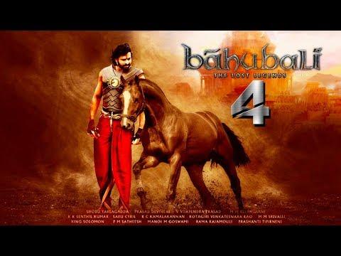 Bahubali 4: Full Movie facts | Anushka Shetty | Prabhas | Tamannaah | S. S. Rajamouli |