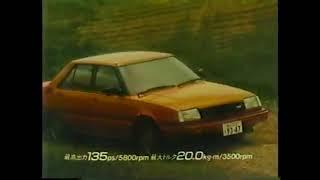 1984 Mitsubishi Tredia Ad