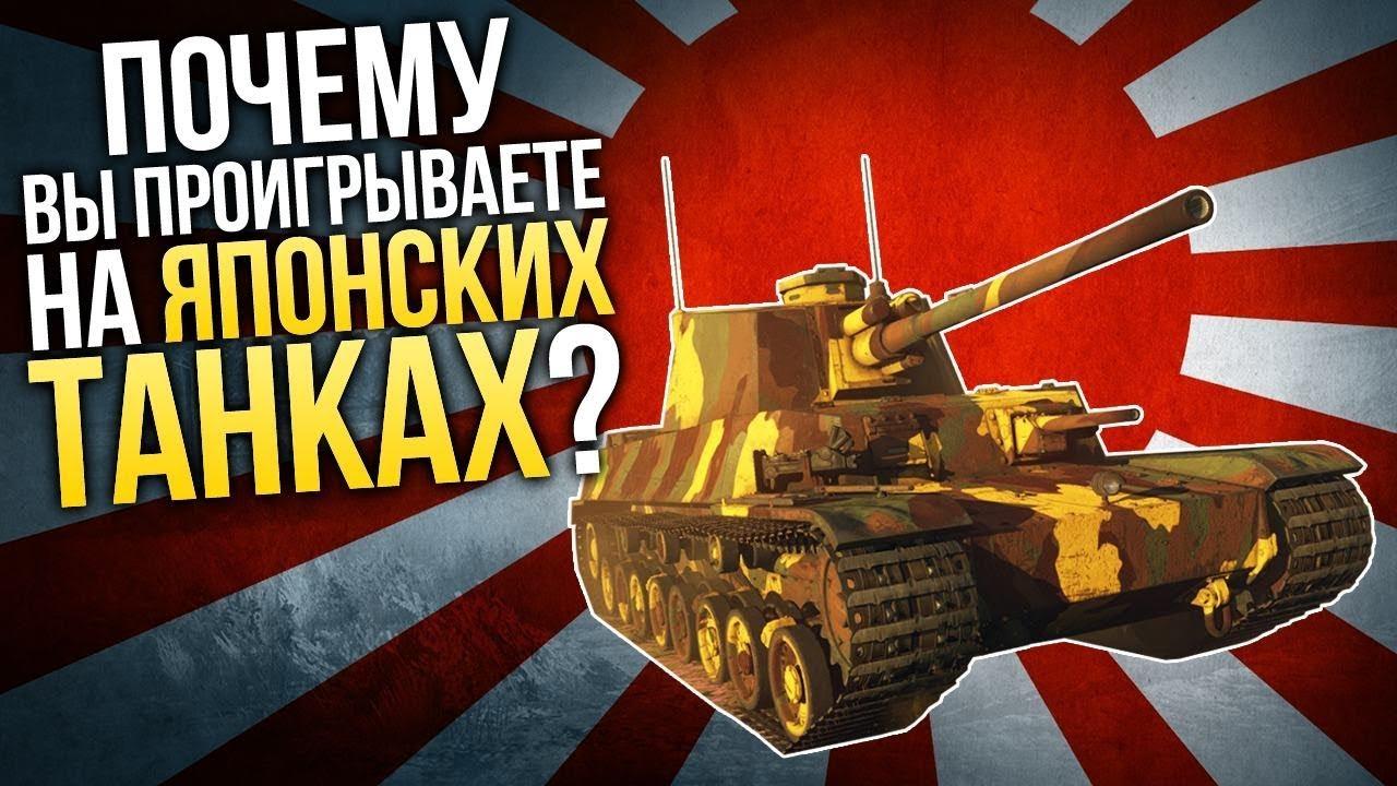 какая страна лучше в war thunder танки