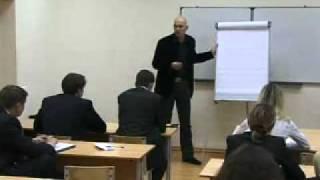 Урок 06   Структура презентации