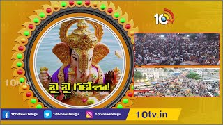 Hyderabad Full Crowd with Ganesh Shobha Yatra 2019  News