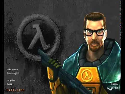 Half Life Карты Crossfire Original
