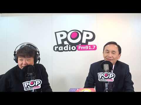 2019-02-01 《POP搶先爆》黃光芹 專訪 美麗島電子報董事長 吳子嘉