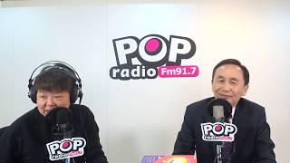 Baixar 2019-02-01 《POP搶先爆》黃光芹 專訪 美麗島電子報董事長 吳子嘉
