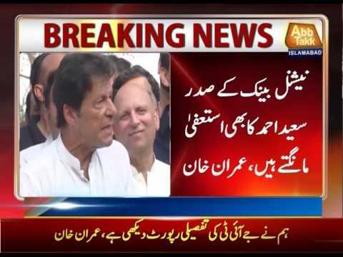 Islamabad: Chairman PTI Imran Khan Addressing Media