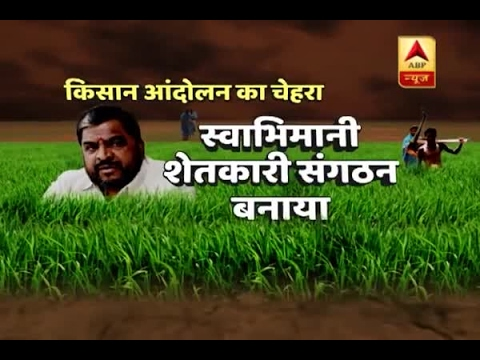 Jan Man: Maharashtra: Know about the man who is the face of farmer protest, Raju Shetty