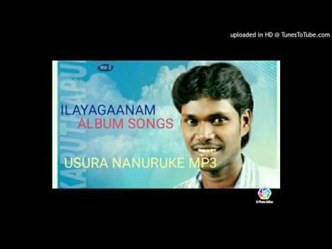 usura na iruken mp3 by Anthakudi Dr c ilayaraja   Lakshmi ilayagaanam album