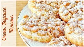 Все думают, что это орехи.  Печенье - бомба!