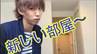 はじめしゃちょーの新しい部屋紹介! thumbnail