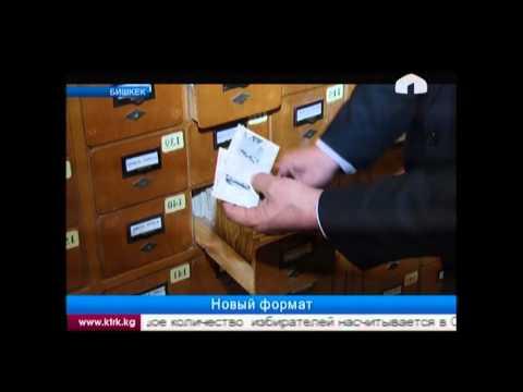 Новый формат Государственного архива