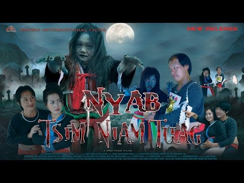 New Movie Release in MN, NC New Year thumbnail
