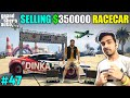 I SELL MY FIRST SPORTS CAR TO RACER    GTA V GAMEPLAY #47