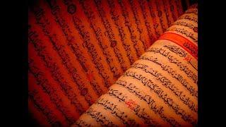 Çok Etkili KENZÜL ARŞ DUASI Faziletleri Okunuşu ve Manası | Kayıp Dualar