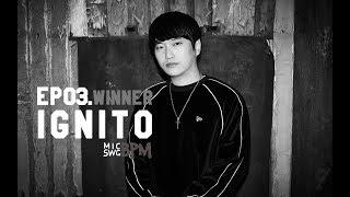 New Era x MIC SWG [BPM] - EP03.Ignito(이그니토)편 WINNER