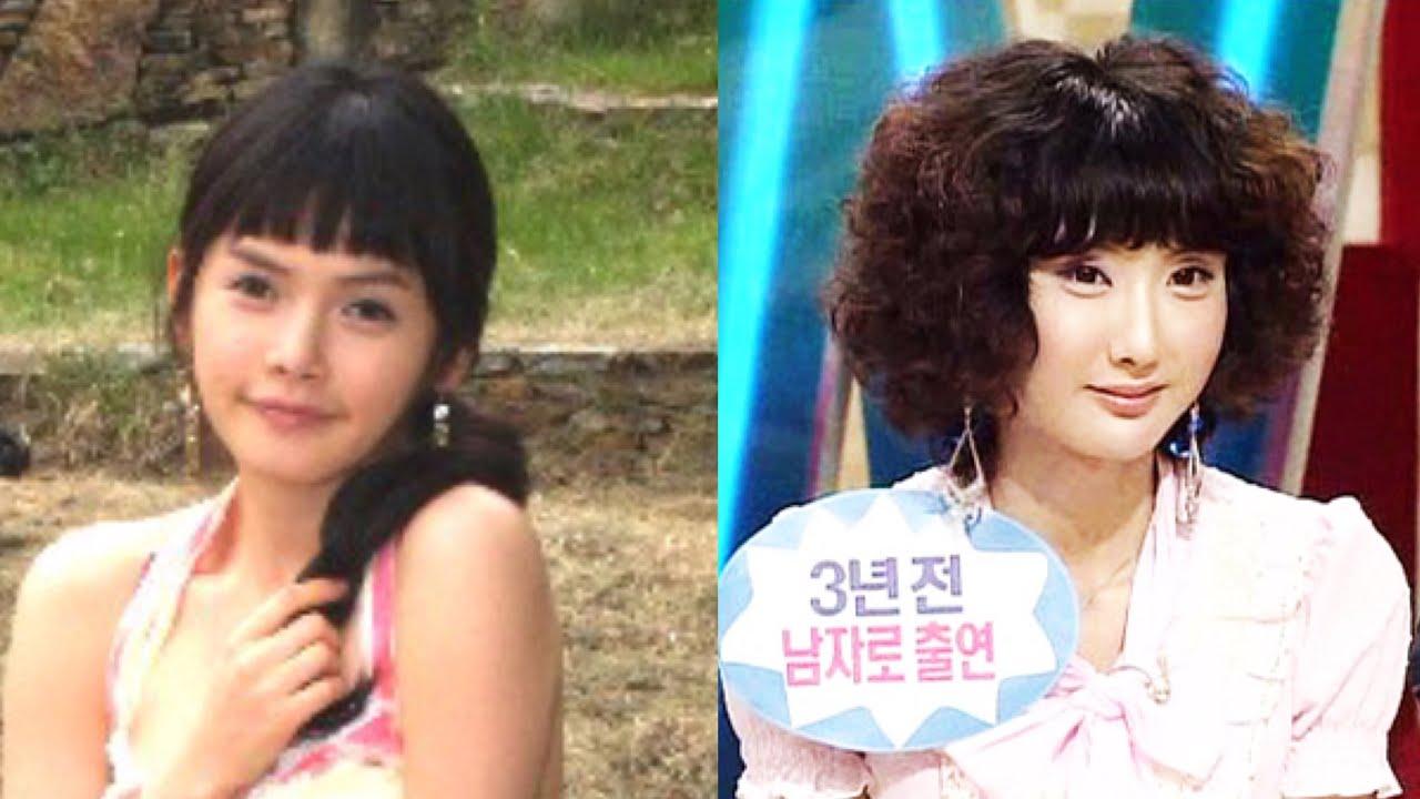 Jang Chae Won