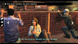 The Walking Dead [Другой выбор] - Даг (2)