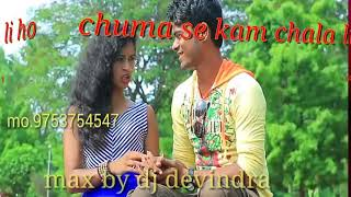 Download New-Bhojpuri-song2018-khali-Chuma-se-kam-chala-le-na[max by dj dj devind bamhori abda mo-9753754547] Mp3