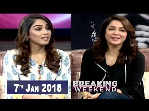 Breaking Weekend - 7th January 2018 - Ary Zindagi