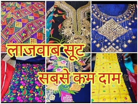 wholesale suit market ladies suit wholesale market in delhi chandni chowk wholesale suit market shop