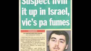 exclusive 311 call by shmira member yitzchok shuchat