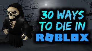 30 façons de mourir à ROBLOX! [Epic Funny Fails!]