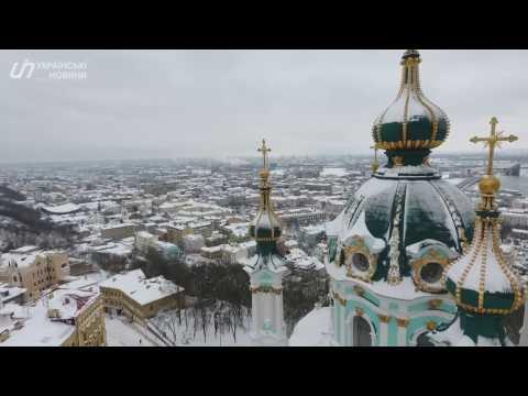 фото в снегу киев