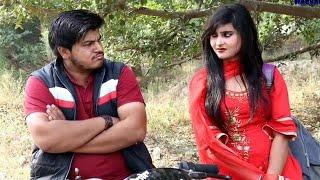 एक और कहानी भाई की साली || क्या बनेगी घर वाली Part 1 || हरियाणवी परिवारिक नाटक || DR Haryanvi Studio