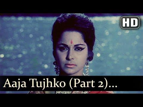 Aaja...Tujko Pukare Mera Pyar (Part 2) - Waheeda Rehman - Neel Kamal - Mohd.Rafi Romantic Song