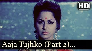 Aaja...Tujko Pukare Mera Pyar I - Waheeda Rehman - Neel Kamal - Mohd.Rafi Evergreen Romantic Song