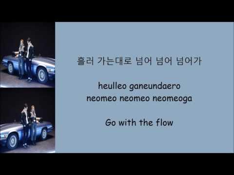 Heize - Shut Up & Groove Feat. DEAN [Hang, Rom & Eng Lyrics]