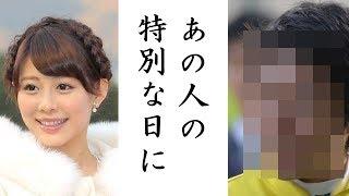 美馬怜子の結婚発表の日に一同驚愕!真相を考察する! 【おすすめ・関連...