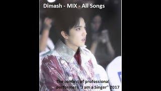 Dimash Singer Nonstop 1 2 3 4 5 6 7 8 9 10 12 14