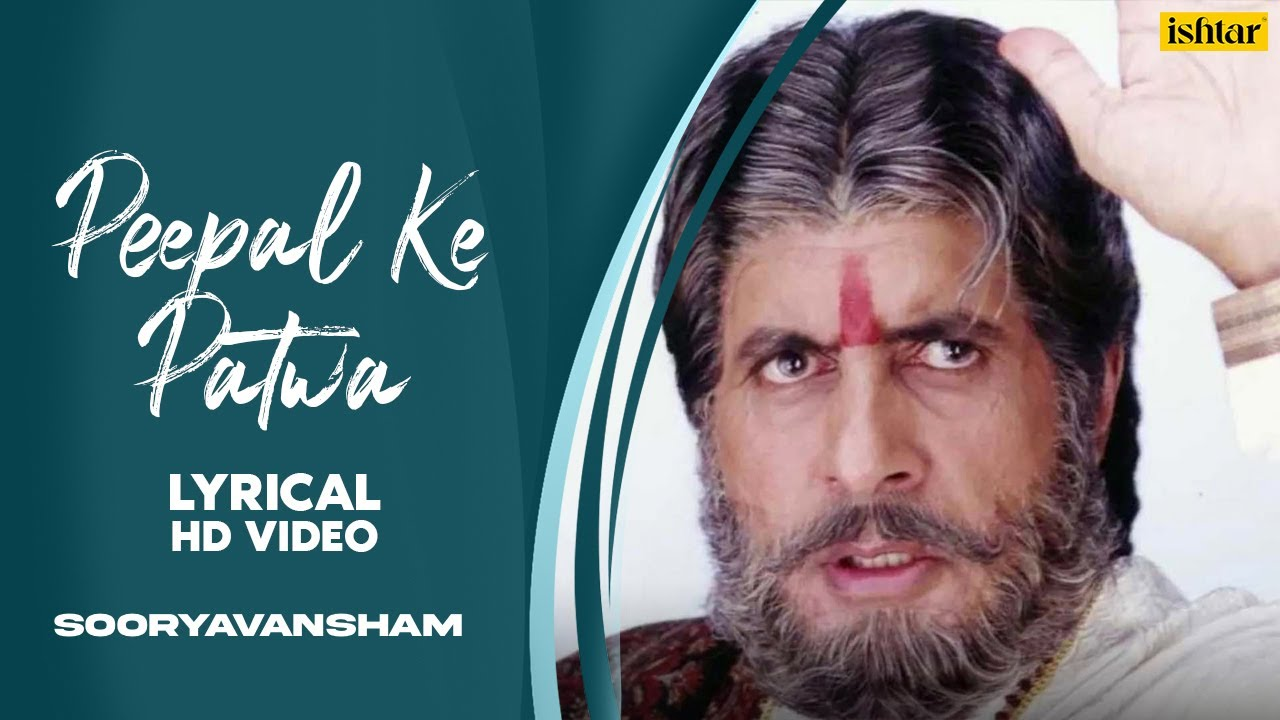 Peepal Ke Patwa | Sooryavansham | Video Song | Amitabh Bachchan | Soundarya | Sonu Nigam | Jaspinder