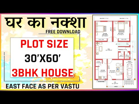 30 x 60 house plans | east face house plan | 3bhk house plan