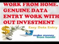 WORK FROM HOME JOBS,DATA ENTRY JOBS WITHOUT INVESTMENT IN HINDI , FREELANCE WORK