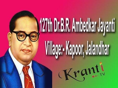 Dr.B.R. Ambedkar Jayanti Village Kapoor ,Jalandhar, Singer Vicky Bhadurke