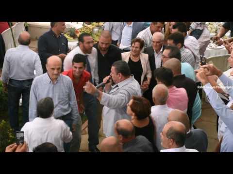 Samir Geagea Dabkeh