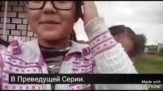 Айгерим пропала/2 эпизод
