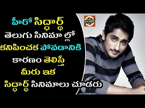 Reasons Behind Hero Siddharth Loosing Telugu Movie Chances|Filmy Poster