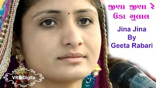 Geeta rabari jina re uda gulal song best stage performnce at-jamkaliyanpur. subscribe to my channel never miss another update.
