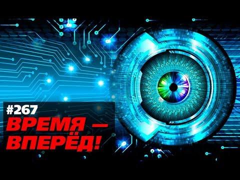 В России создан новый процессор. И не только