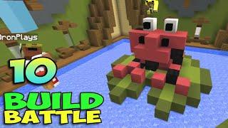 ч.10 Minecraft Build Battle - Жабулька и Настоящая Любовь!!!