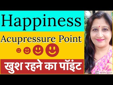 Learn How To Be Happy Naturally By Joy Acupressure Sujok Pressure Point Home Reme In Hin
