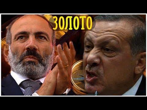 В Турции «легально» снесли дом армян в поисках сокровищ