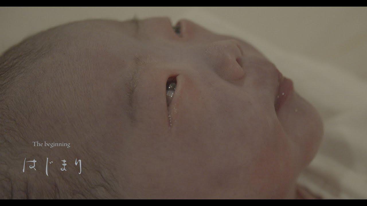 """""""My RØDE Reel 2020 """" 「Bigining  はじまり」"""