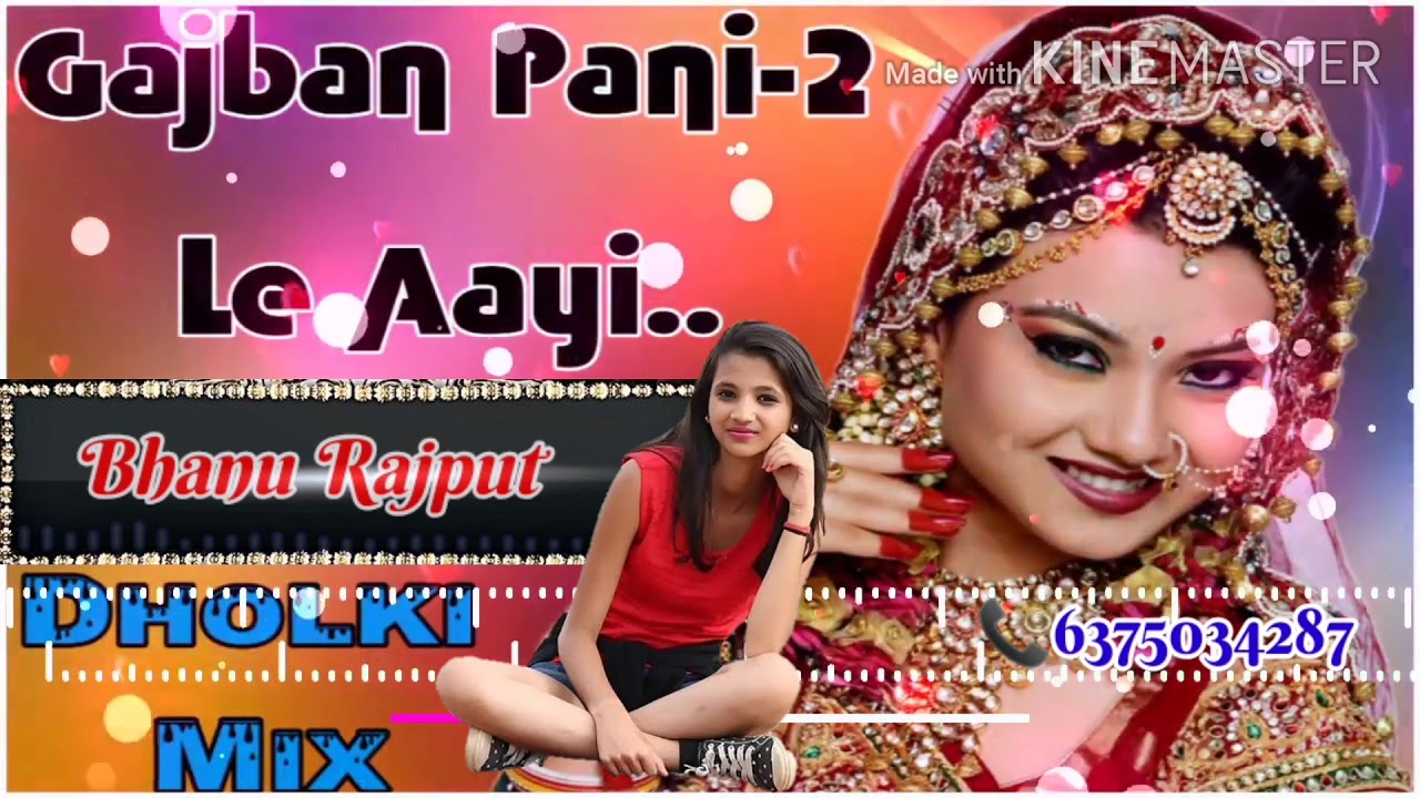 Gajban 2 Songs Download | Gajban 2 Songs MP3 Free Online :Movie Songs - Hungama