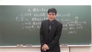 神の授業 吉川の中学社会科・歴史:プレ授業1