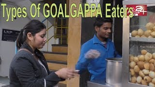 GOLGAPPA EATING