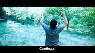 Шальные деньги (2010) трейлер