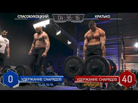 МОЙ ДЕБЮТ НА VORTEX SPORT BATTLE ! СПАСОКУКОЦКИЙ VS КРАТЬКО!